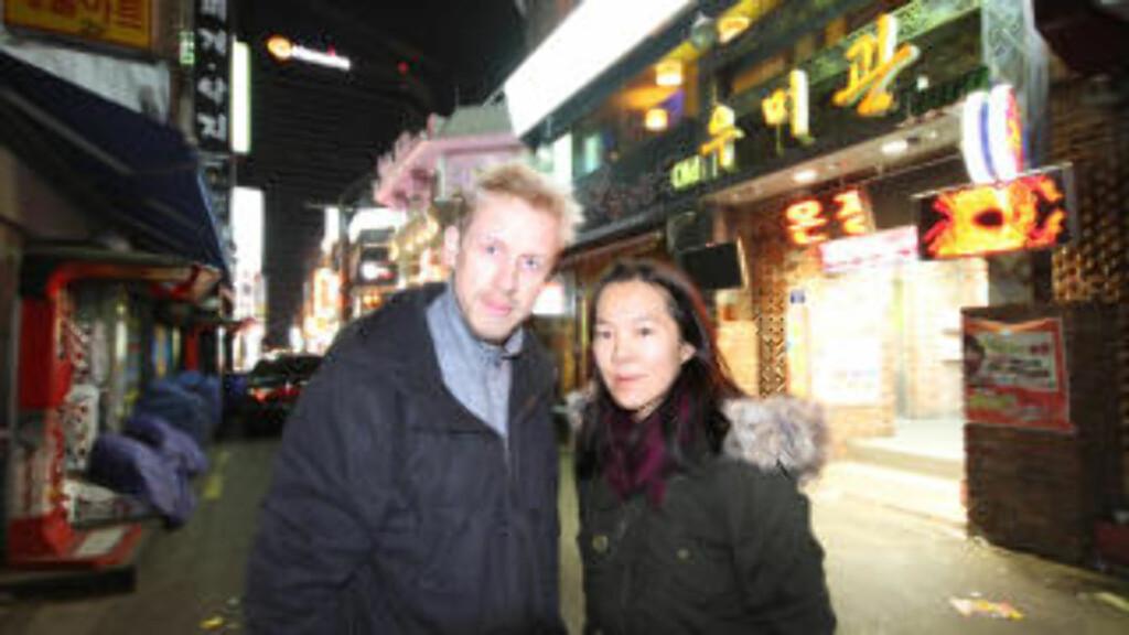 I SØR-KOREA: Dagbladets reportere Kristoffer Egeberg og Sun Heidi Sæbø er på plass i den sørkoreanske hovedstaden Seoul.