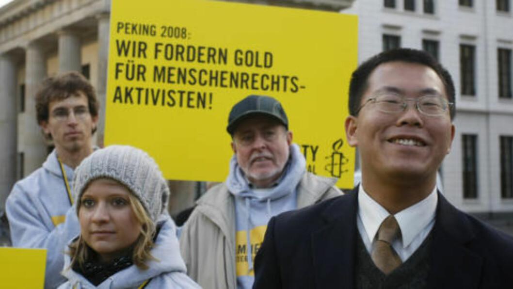 I HUSARREST: Menneskerettighetsadvokaten Teng Biao. Foto: AP/SCANPIX