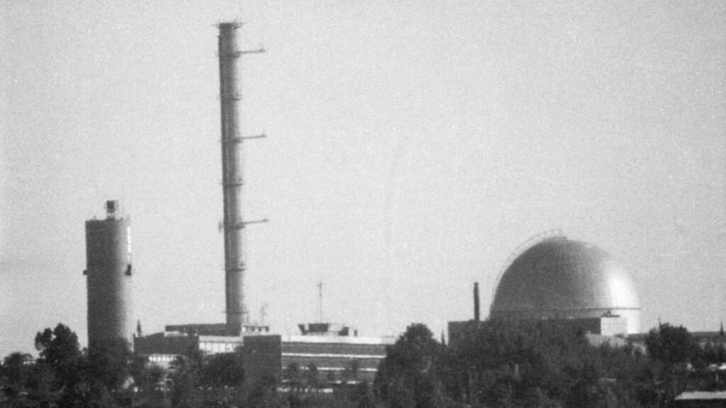 DIMONA: Israels reaktor i Negevørkenen. Foto: Scanpix
