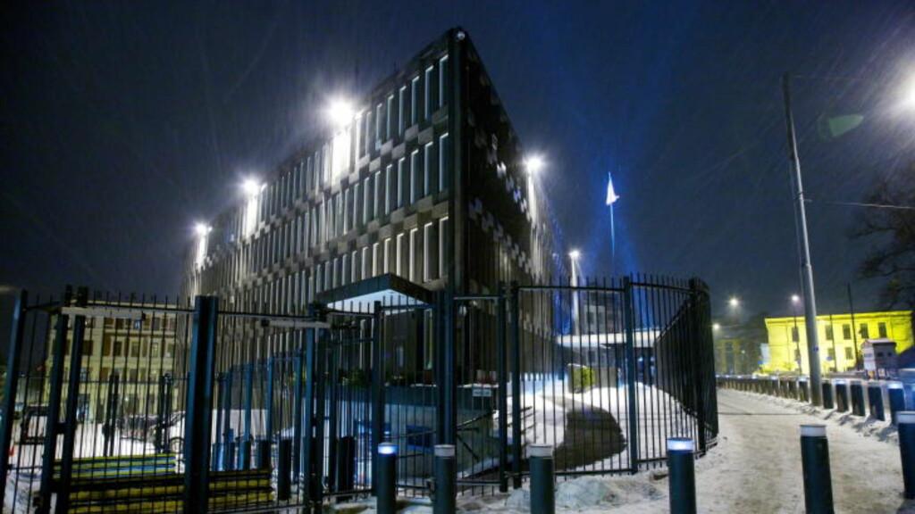 OPPRETTET EN HEMMELIG OVERVÅKNINGSENHET: I 2000 opprettet Den amerikanske ambassaden en egen spesialenhet for å hindre overvåkning av ambassaden. SDU, som ble enhetens navn, har flere ganger oppdaget og stoppet overvåkning av bygningene amerikanerne eier i Oslo. Foto: Eirik Helland Urke
