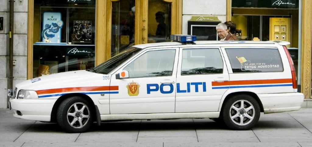 IKKE URINER: Om du ser en bil av dette slaget gjør du lurt i å holde deg til du finner et toalett.  Foto: Bjørn Langsem / Dagbladet