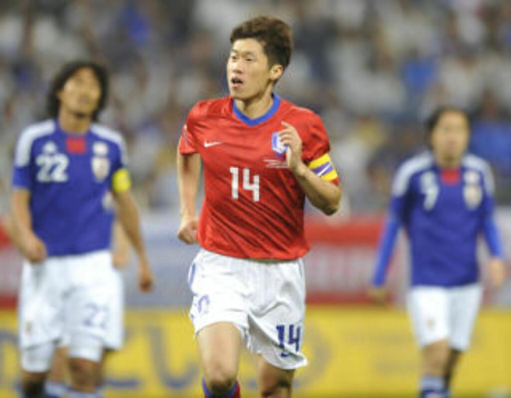 her er de offisielle vm troppene dagbladet vm klar park ji sung manchester united spiller ble offisielt vm klar for soslashr korea i dag foto afp kazuhiro nogi vis
