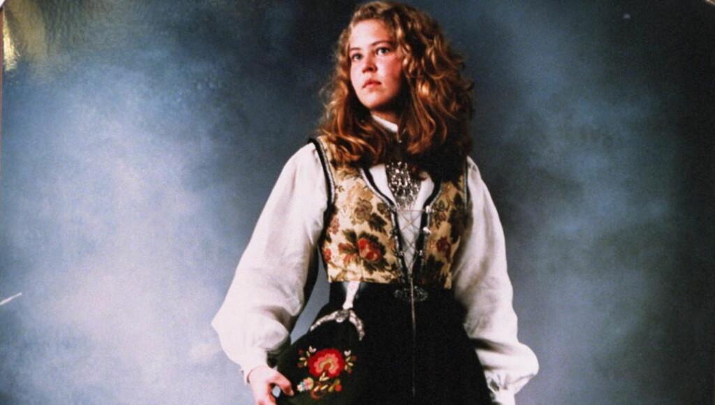 UOPPKLART: Birgitte Tengs ble funnet drept på Karmøy i 1995. Drapet står fortsatt uoppklart.