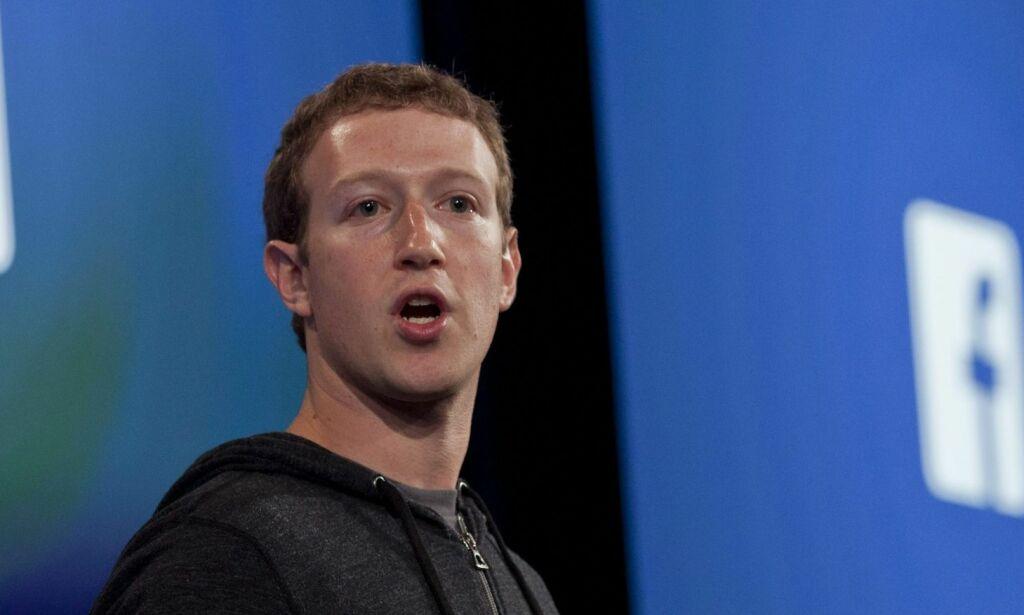 image: Facebook vurderer nye tiltak mot falske nyheter
