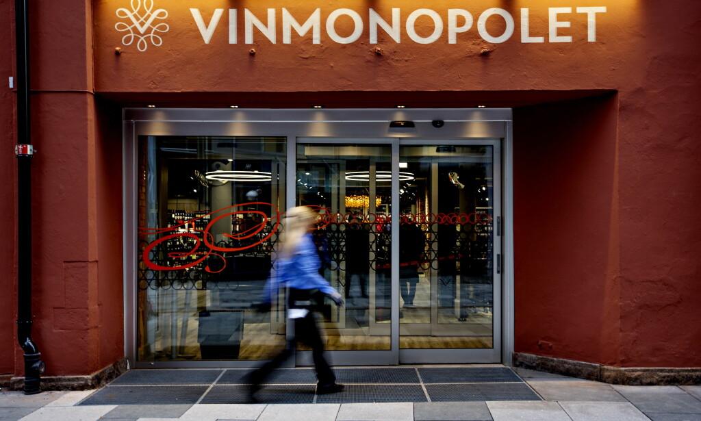 POPULÆR: En ny undersøkelse viser at et stort flertall vil beholde Vinmonopolet. Foto: Anita Arntzen / Dagbladet