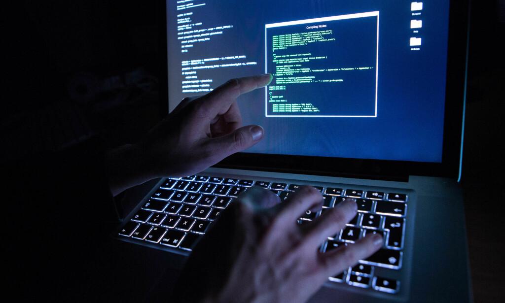 INNBRUDD: Innbruddsredskap, en laptop. Foto:Silas Stein/dpa/NTB_Scanpix