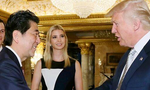 image: Dette bildet av Trumps datter skapte storm. Nå viser det seg at historien bak er langt mer alvorlig