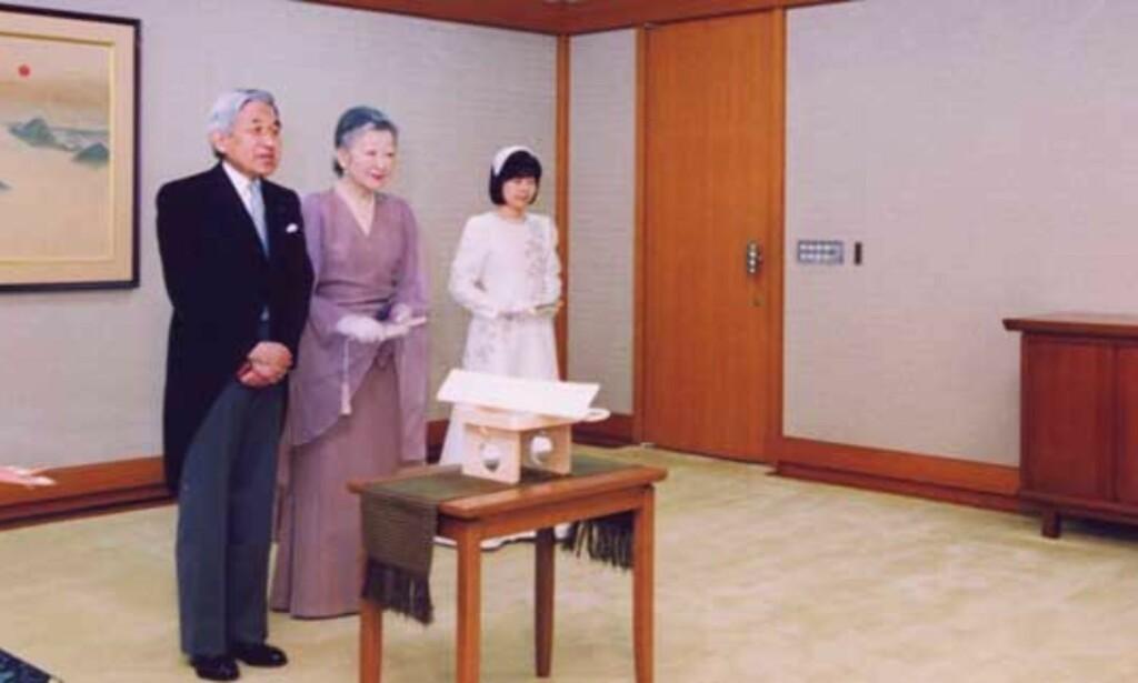 image: Japans prinsesse forlover seg