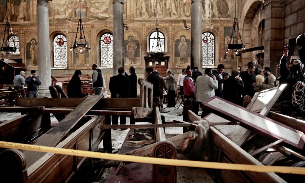 IS HEVDER DE STÅR BAK: 25 mennesker, mange av dem barn, ble drept i angrepet søndag. Foto: AP Photo/Nariman El-Mofty