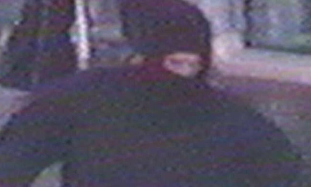 ETTERSØKT AV FBI: Amerikanske FBI ønsker seg informasjon fra folk som kan tenkes å vite noe om Munch-ranet. FOTO: SCANPIX