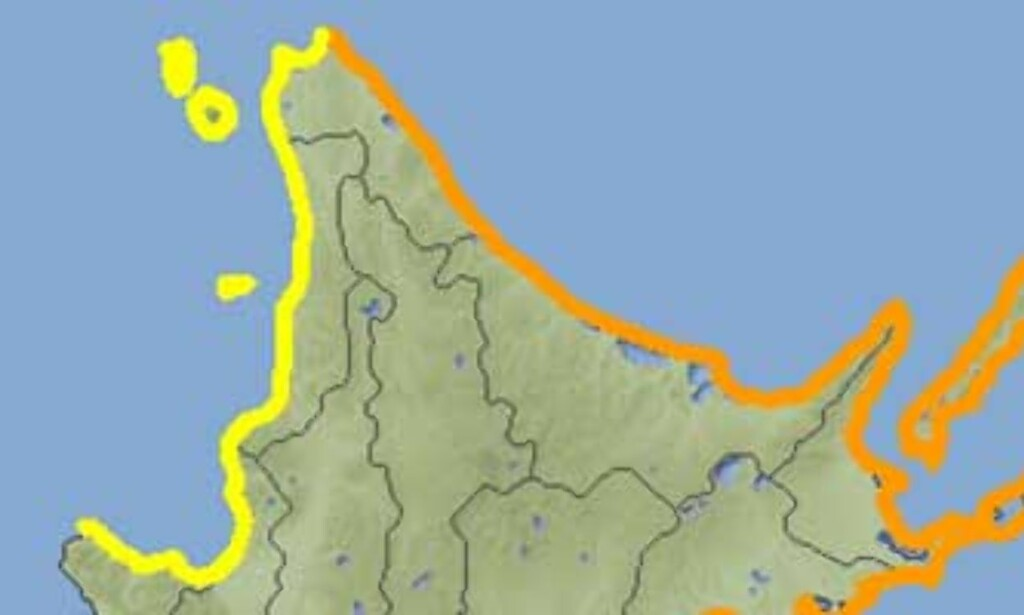 image: Liten tsunami har truffet Japan
