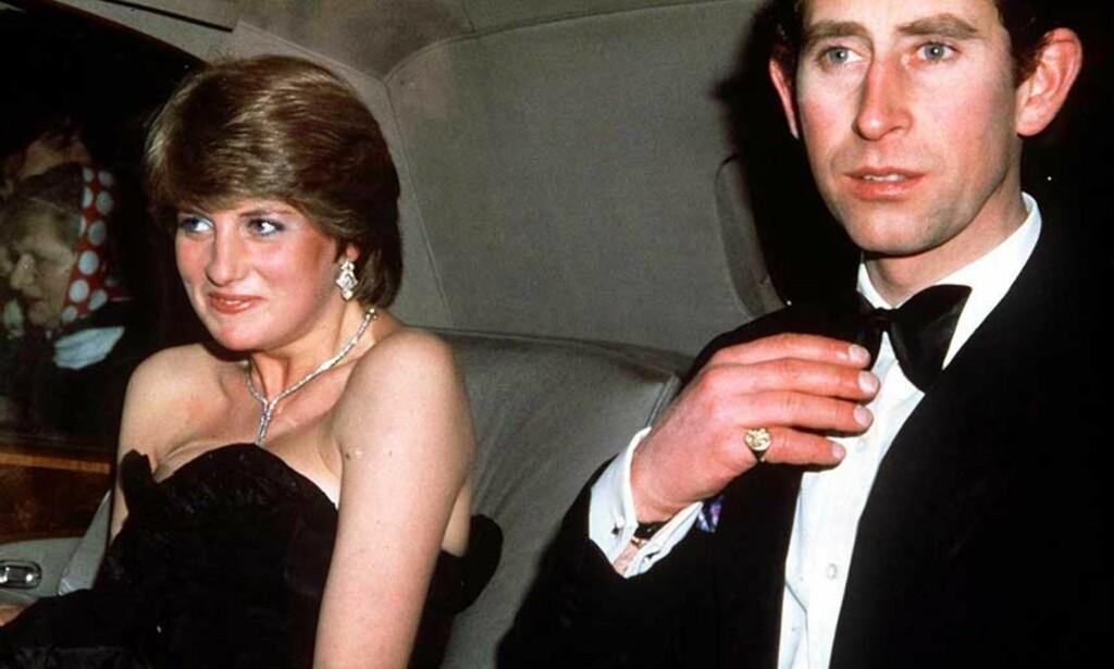1981: Diana og Charles i en tid hvor det ennå var fryd og gammen. Foto: Scanpix/EPA