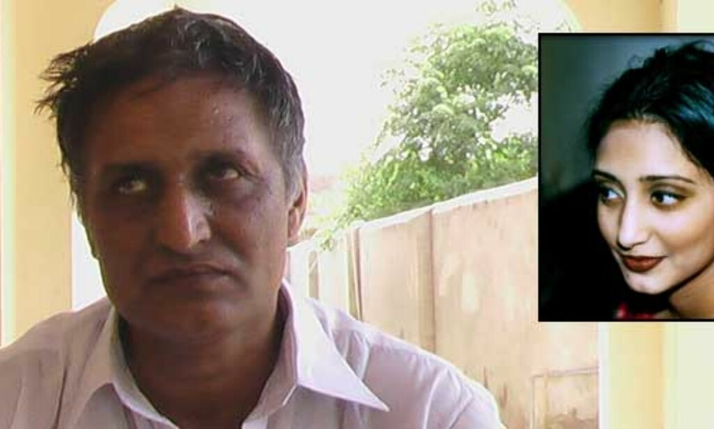 image: Rahilas far og mor innkalt til politiavhør