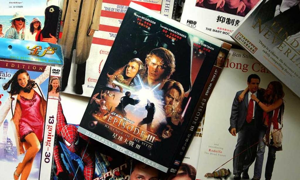 PIRATHAVN: Piratene kontrollerer opptil 90 prosent av DVD-markedet i Kina. Foto: SCANPIX/AP