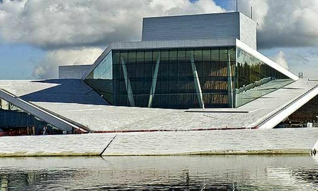 image: - Blant verdens fem mest kompliserte bygg