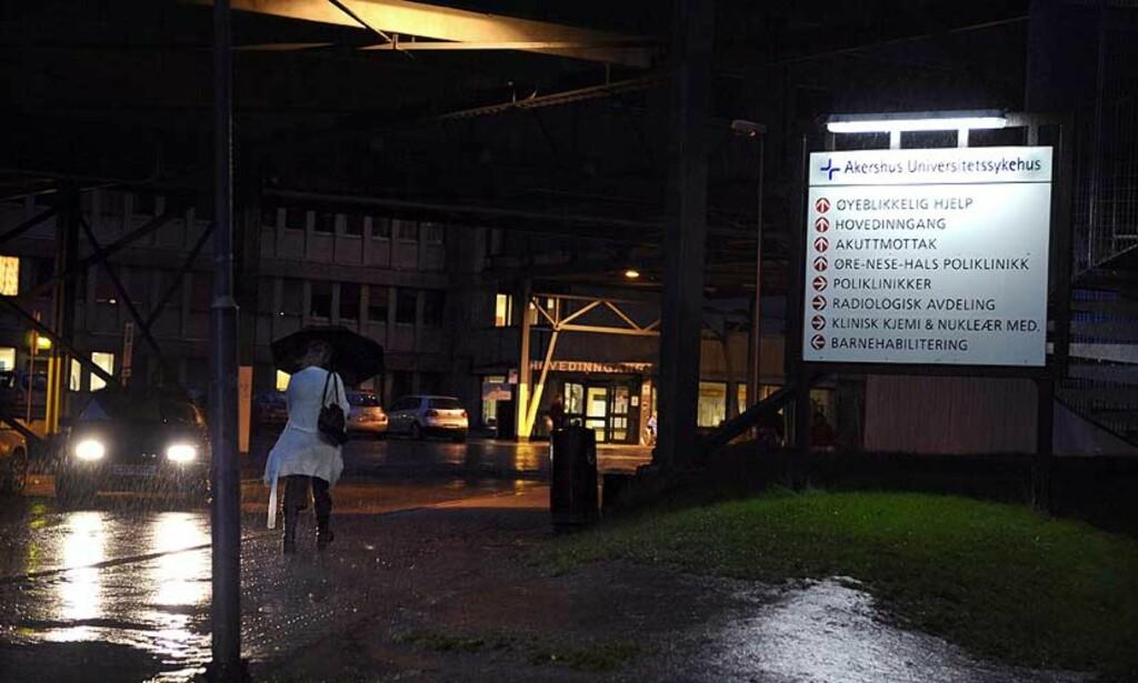 SLO TIL IGJEN: Akershus universitetssykehus på Lørenskog utenfor Oslo tok inn igjen den tidligere avslørte sykepleieren. Da skjedde det igjen: Hun stjal morfin. Foto: John T. Pedersen