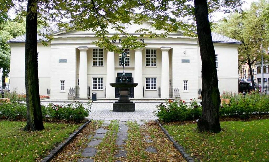 RØDE TALL: Oslo Børs er ikke i superform etter bankkollapsen i USA. Foto: Scanpix