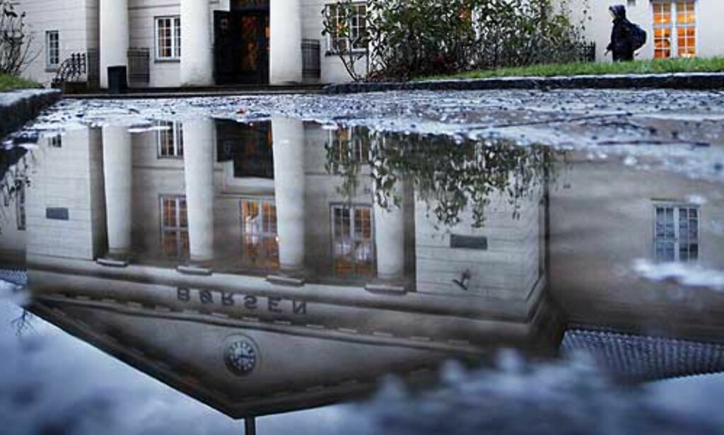 image: De andre bankene følger DnBs renteøkning