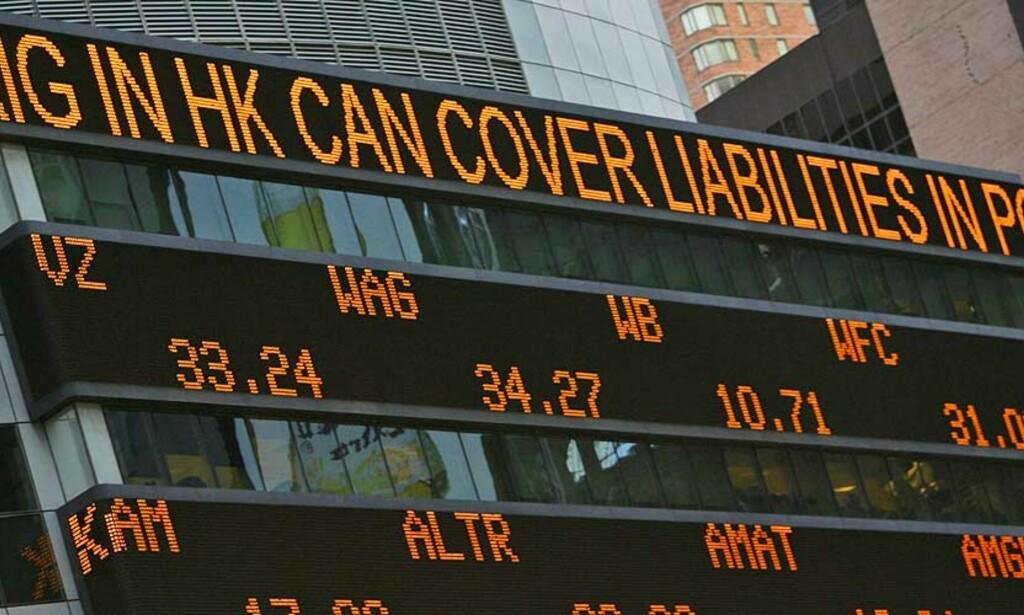 AVVENTER BØRSEN: Sentralbanken i USA vil ikke endre rente, men fastholder den på to prosent. FOTO: MARY ALTAFFER/ AP