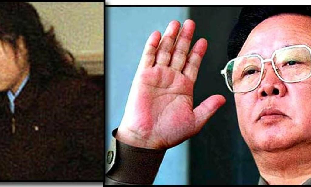 image: Nå trekker Kim Jong Ils fjerde kone i trådene
