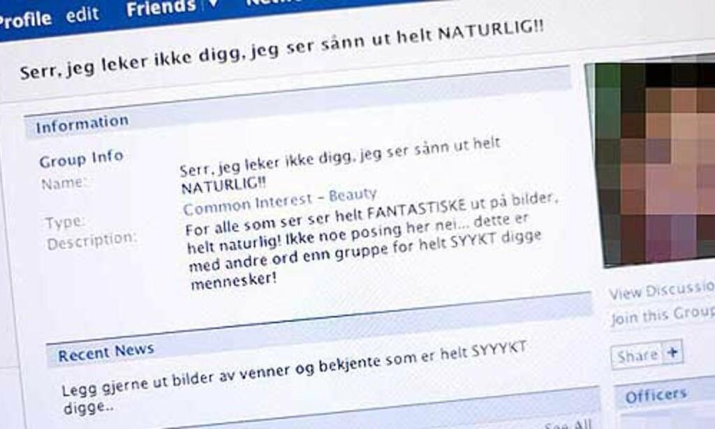 image: - Farlig for barn å være anonyme på nettet