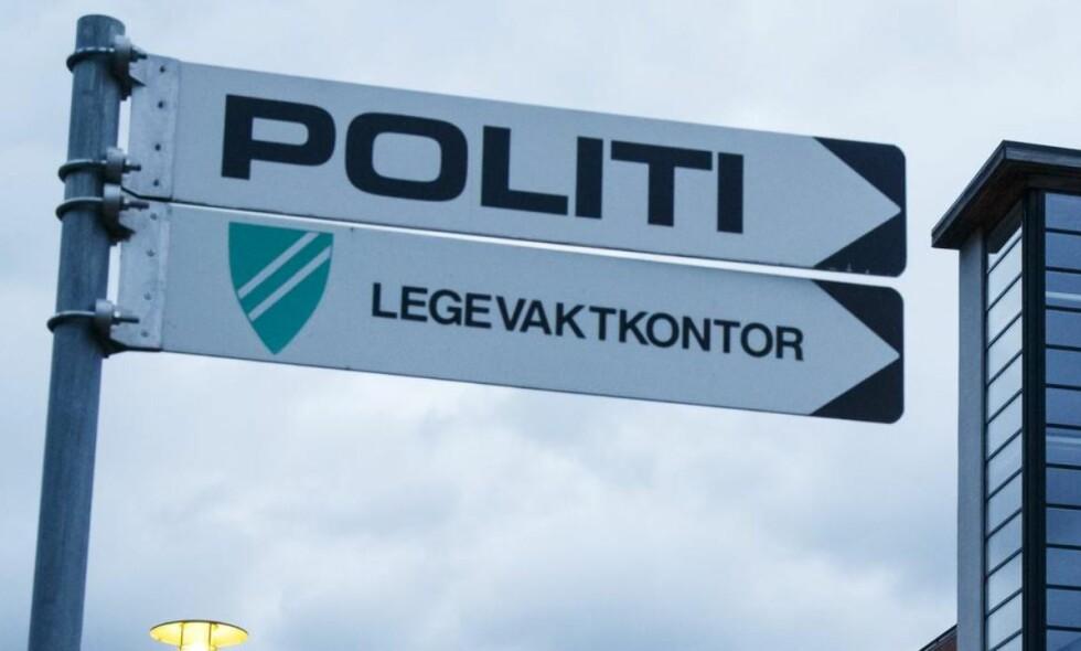 NÆRPOLITI: Flere er bekymret for en unødvendig sentralisering av politiet. Jeg har tro på den såkalte nærpolitireformen, skriver artikkelforfatteren. <div>&nbsp;Foto: Heiko Junge / NTB Scanpix</div>