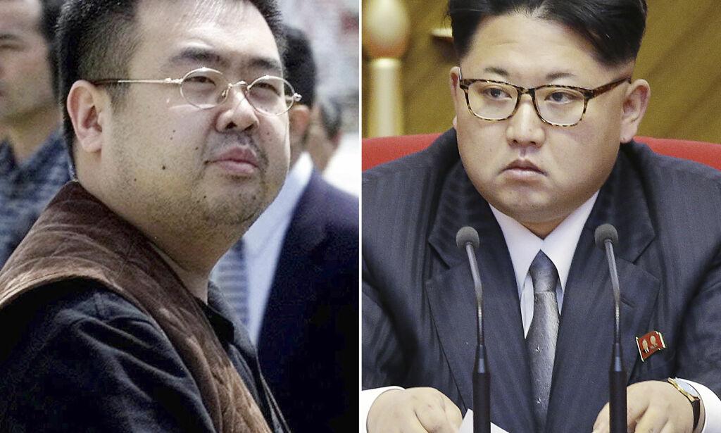 image: Drapet på Kim Jong-nam: Han hadde motgiften i håndbagasjen