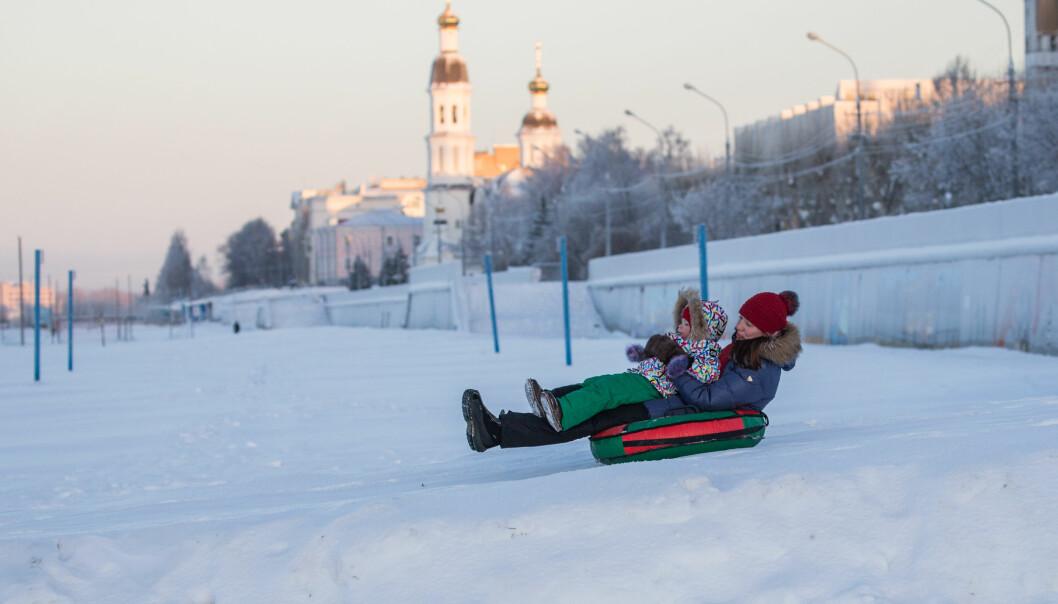 <strong>PORTEN TIL ARKTIS:</strong> Arkhangelsk i Russland er Russlands port til Arktis, og et av fylkene som samarbeider med nordnorske fylker. Foto:&nbsp;