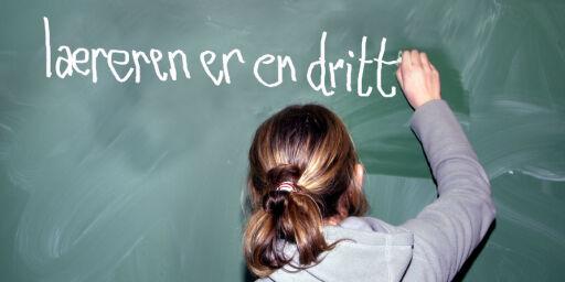image: Flere søkere gir ikke nødvendigvis flere lærere
