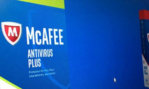 image: McAfee lover bot og bedring etter Dinside-kritikk