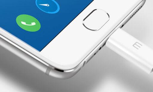 image: Fullader mobilen på 20 minutter!