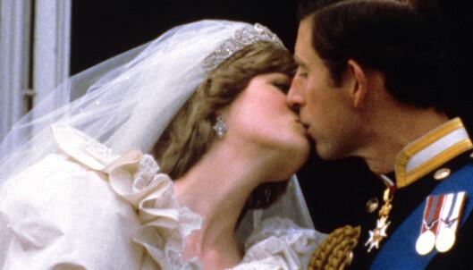 Ny bok hevder prins Charles ble presset til å gifte seg med prinsesse Diana