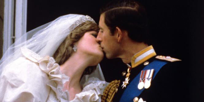 hevder prins Charles ble presset til å gifte seg med prinsesse Diana