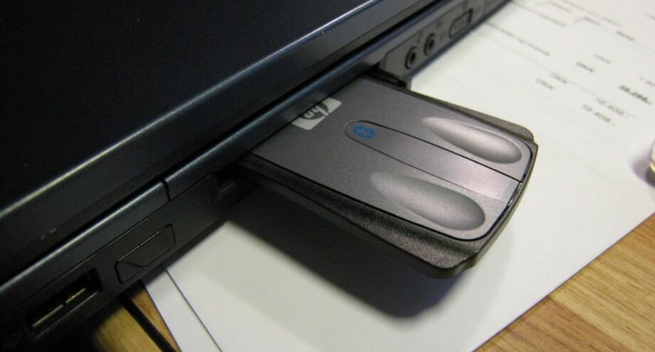 FLATMUSA: I Dinsides testarkiv finnes det mye rart, Denne musa fra HP er et godt eksempel. Foto: Bjørn Eirik Loftås