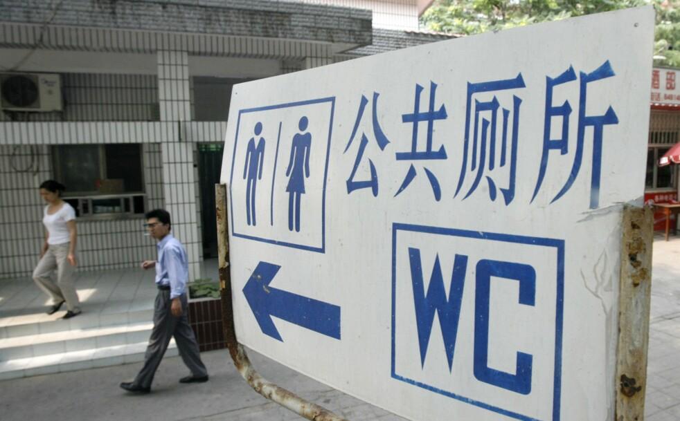 <strong>ANSIKTSGJENKJENNING:</strong> Turister som reiser til Beijing vil kunne støtte på ansiktskanning på de offentlige toalettene. Foto: NTB Scanpix