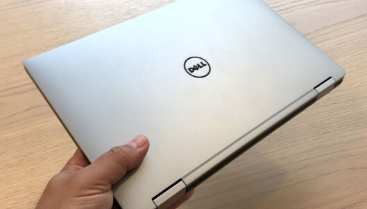 <strong>METALL:</strong> Dell har benyttet metall rund baut.