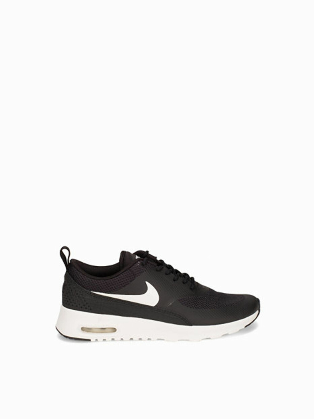 Sneakers fra NIke via Nelly.com | kr 1149