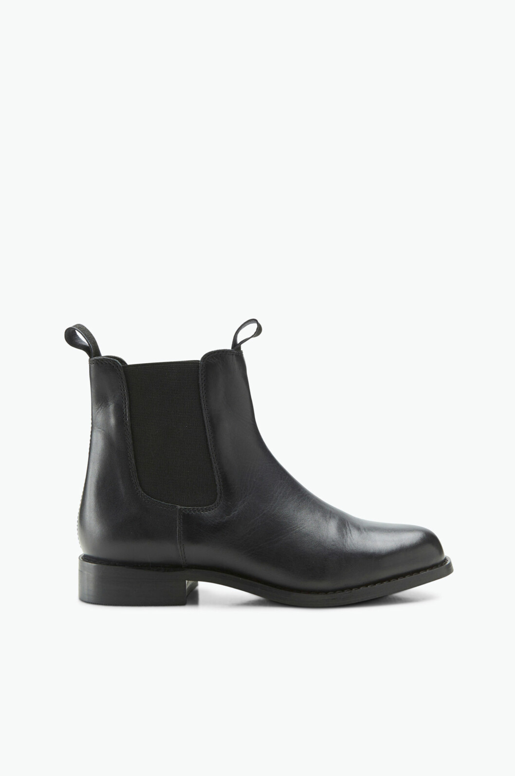 <strong>Boots fra Ellos | kr 1049 | https:</strong>//track.adtraction.com/t/t?a=1068408670&as=1115634940&t=2&tk=1&url=http://www.ellos.no/ellos-shoes/chelseaboots-tea-plain-leat/527559?selArt=606217&pr=0C1B2S3T
