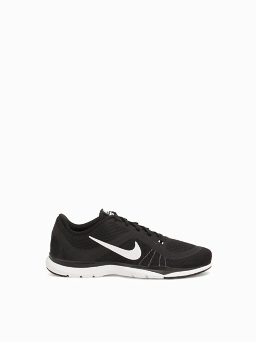 Sneakers fra Nike via Nelly.com | kr 679