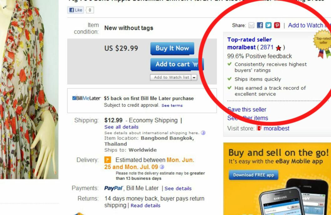 """GÅ FOR TOP-RATED: Når du handler på Ebay anbefaler Janka at du ALLTID kjøper fra selgere som er """"Top-rated"""". Det ser du i høyre hjørne. Dobbeltsjekk dette før du kjøper noe.  Foto: Faksimile Ebay.com"""