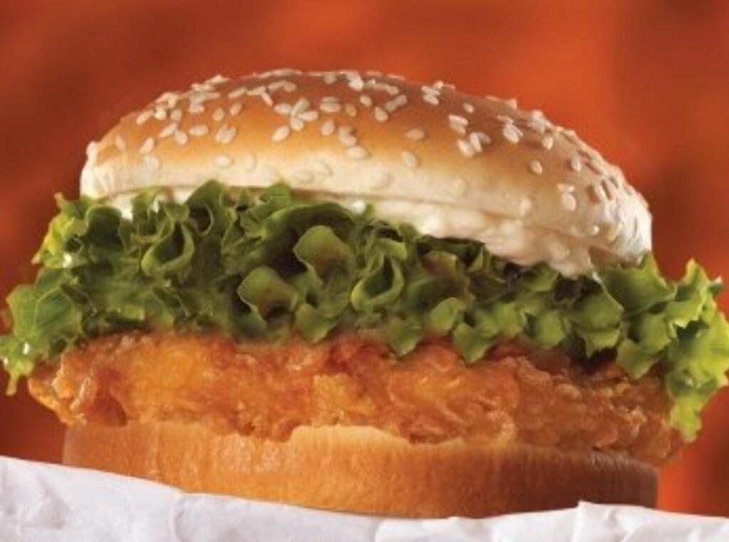 IKKE NØDVENDIGVIS SUNNERE: Kylling er magert og sunt, men friterer du den, kan du like gjerne velge en enkel burger på Burger King.  Foto: Burger King