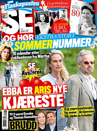 Faksmilie: Tirsdagens Se og Hør.