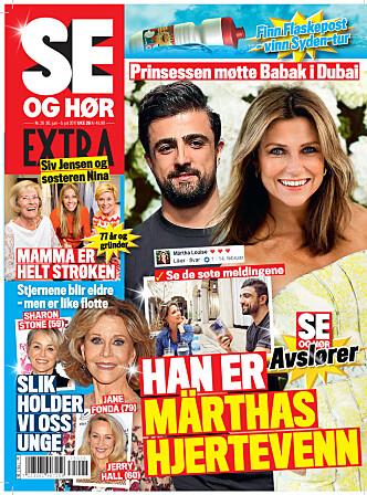 <strong>I SALG NÅ:</strong> I nyeste nummer av Se og Hør kan du lese mer om Marthä og hennes nye hjertevenn. Faksimile: Se og Hør.