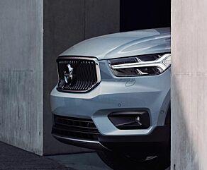 image: Ingen har prøvd den - likevel er Volvo'en nominert som «Årets Bil i Verden»