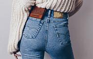 Én kropp - fire forskjellige jeans! Så mye har lommene å si