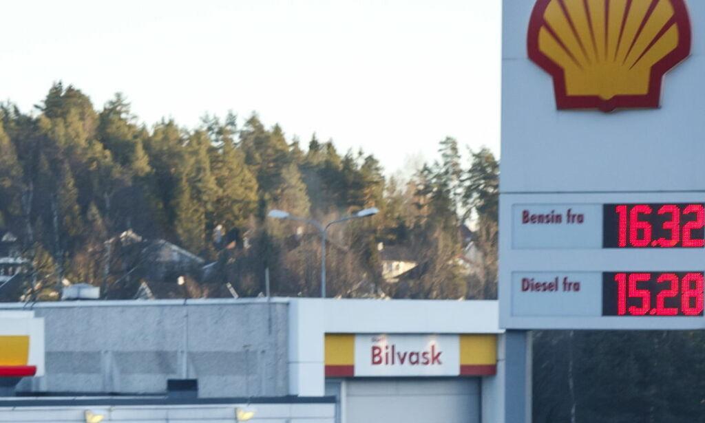 image: Norske drivstoffpriser erhøyest i verden