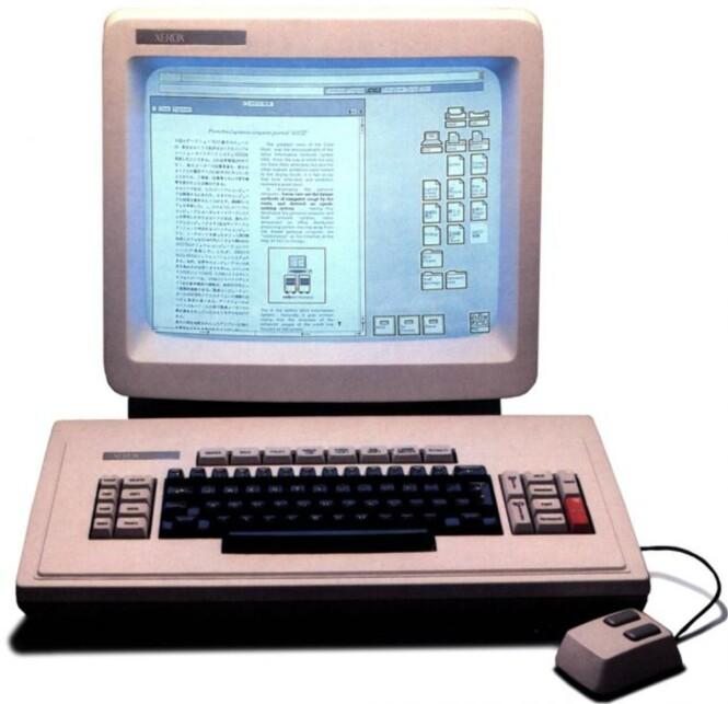 VINDUER OG IKONER: Xerox var først ute