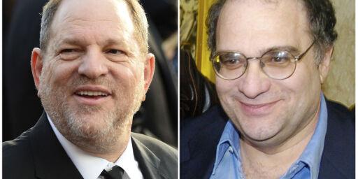 image: Weinsteins bror snakker ut etter overgrepsskandalen: - Jeg skammer meg over at han er broren min