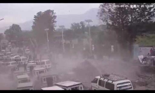 image: Overvåkningsvideo viser øyeblikket jordskjelvet inntraff