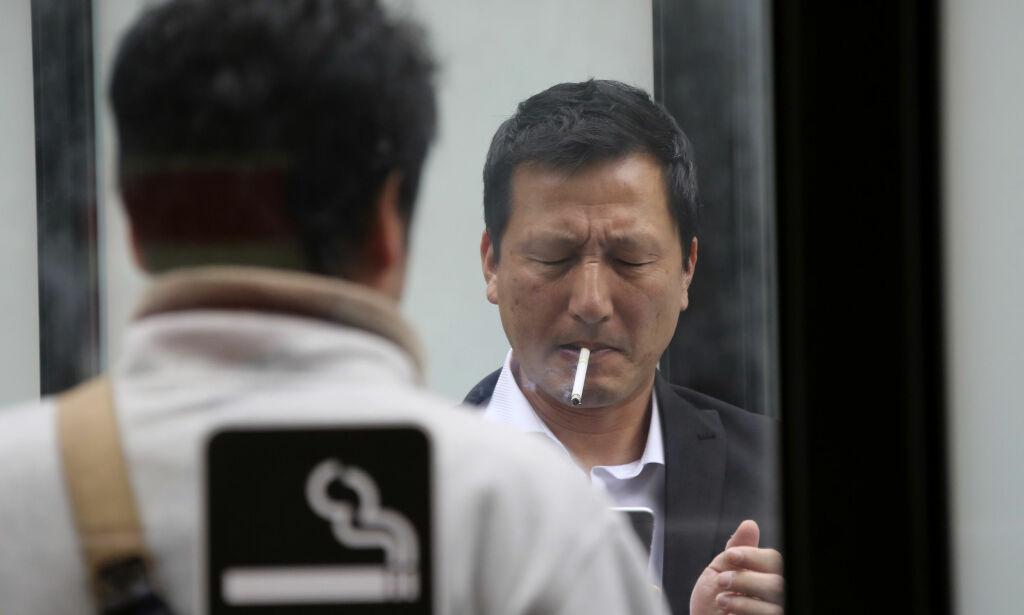 image: Japansk selskap lover bort ekstra feriedager til ikke-røykere